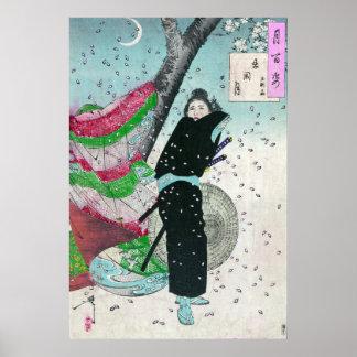 Moon over Shinobugaoka, Taiso, Yoshitoshi Poster