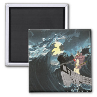 Moon Over the Waters at Daimotsu Bay 2 Inch Square Magnet