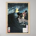 Moon Over the Waters at Daimotsu Bay Poster