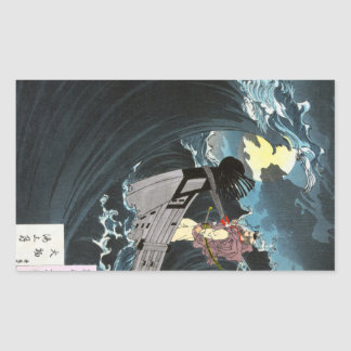 Moon Over the Waters at Daimotsu Bay Rectangular Sticker