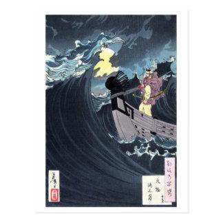 Moon over the waters at Daimotsu Bay, Yoshitoshi Postcard