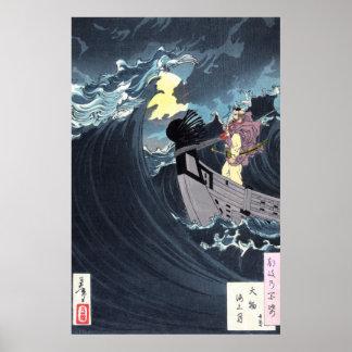 Moon over the waters at Daimotsu Bay, Yoshitoshi Poster