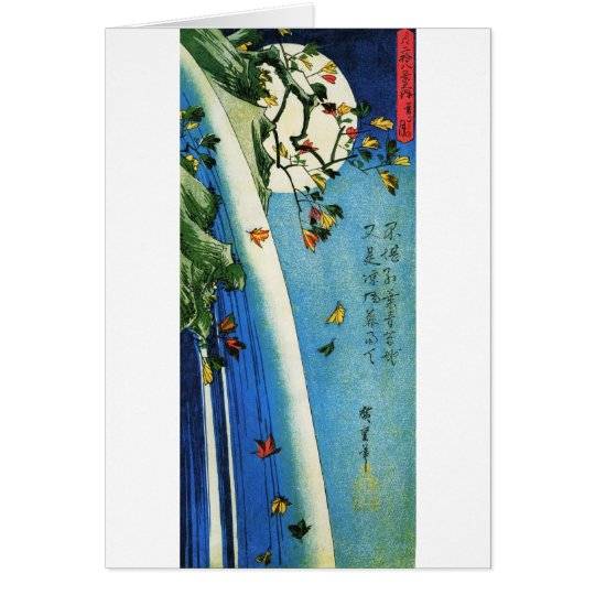 Moon Over Waterfall Hiroshige Japanese Fine Art Card