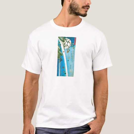 Moon Seen through Maple Leaves and Waterfall T-Shirt