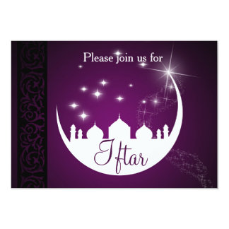 Moon with Mosque Silhouette Iftar Party Invitation