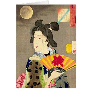 Moonlight Geisha Japanese Woodblock Ukiyo-e Card