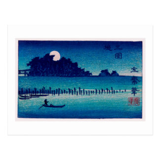 Moonlight Night Hiroshige Fine Vintage Japanese Postcard