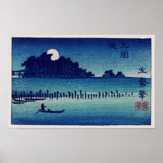 Moonlight Night Hiroshige Japanese Fine Art Poster