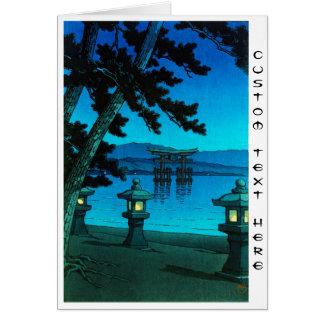 Moonlit night at Miyajima Kawase Hasui shiin hanga Card