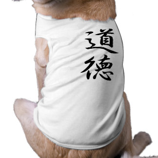 Morality Kanji Doggie Tshirt