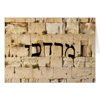 Mordechai - HaKotel (la pared occidental) Tarjeta De Felicitación