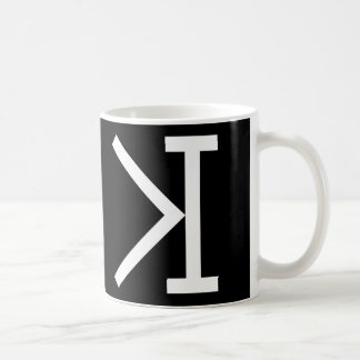 """More Than (>) Meets The Eye (I)"" Puzzle Mug"