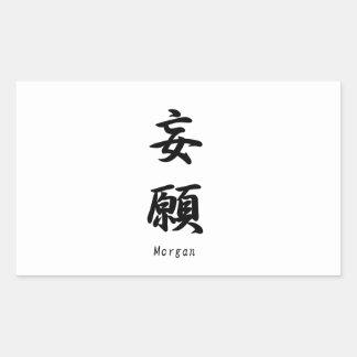 Morgan tradujo a símbolos japoneses del kanji rectangular altavoces