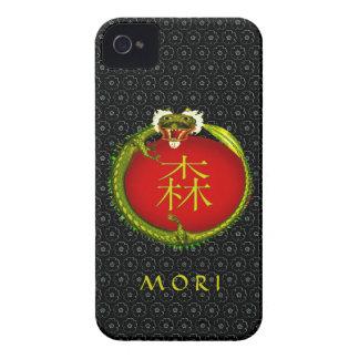 Mori Monogram Dragon iPhone 4 Case-Mate Case