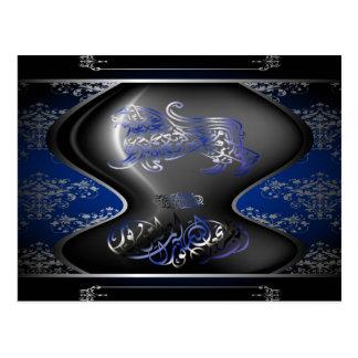 Moroccan Islamic Post Card