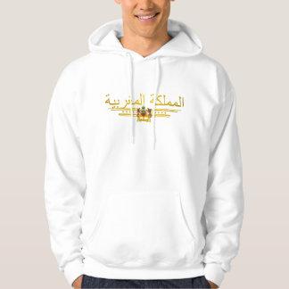 """Moroccan Pride 2"" Shirts"