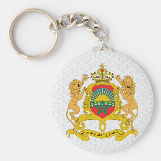 Morocco Coat of Arms detail Keychain