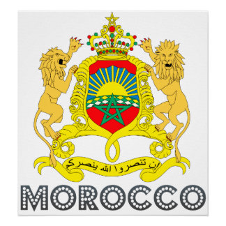Morocco Coat of Arms Print