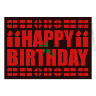 Morocco Flag Birthday Card