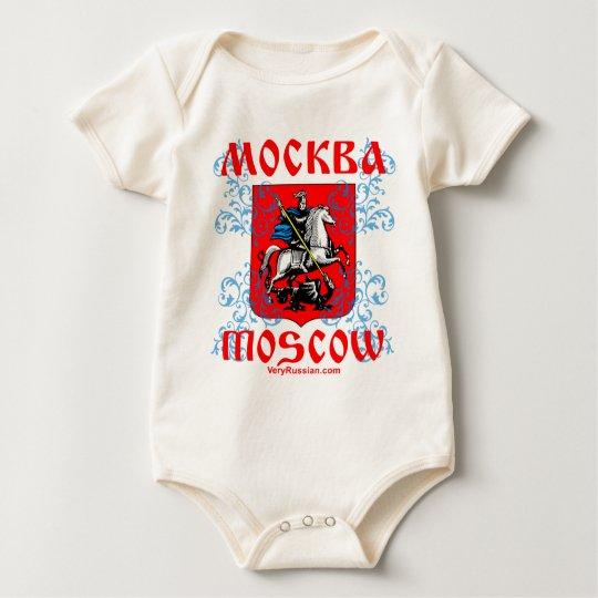 Moscow Герб Москвы Baby Bodysuit