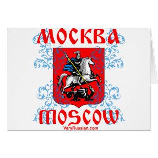 Moscow Герб Москвы Greeting Card