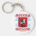 Moscow Герб Москвы Key Chains
