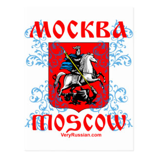 Moscow Герб Москвы Postcard