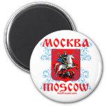 Moscow Герб Москвы Refrigerator Magnets