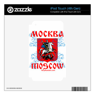 Moscow Герб Москвы Skin For iPod Touch 4G