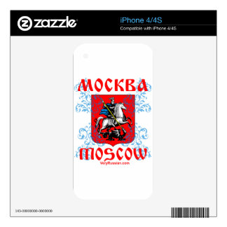 Moscow Герб Москвы Decals For iPhone 4S