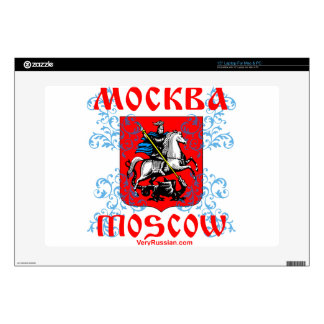 "Moscow Герб Москвы Skin For 15"" Laptop"