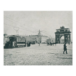 Moscow Ariel line tramway and archlet Poster