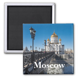 Moscow cathedral Christ the Saviour 2 Inch Square Magnet