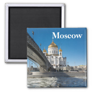 Moscow cathedral the Christ the Saviour 2 Inch Square Magnet