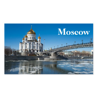 Moscow cathedral the Christ the Saviour Business Cards