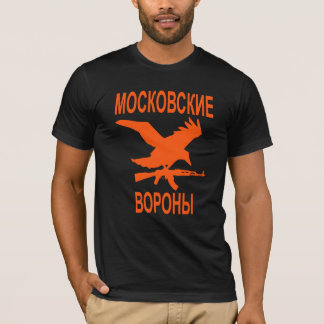 Moscow Crows (with number) T-Shirt