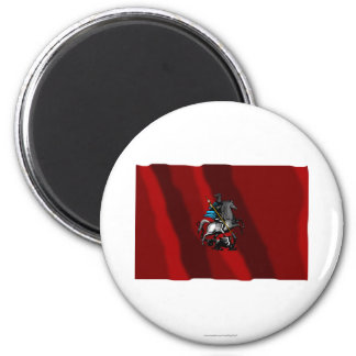 Moscow Federal City Flag 2 Inch Round Magnet