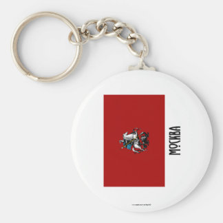 Moscow Federal City Flag Keychain