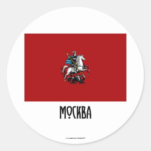 Moscow Federal City Flag Sticker