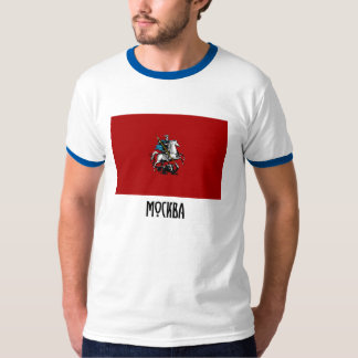Moscow Federal City Flag T-Shirt