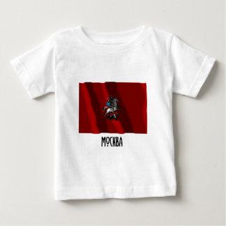 Moscow Federal City Flag Tshirt