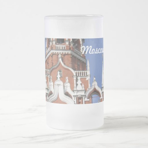 Moscow Frosted Mug