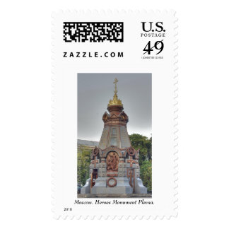 Moscow. Heroes Monument Plevna Postage Stamps
