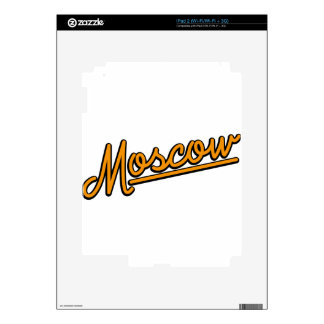 Moscow in orange skin for iPad 2