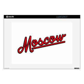 Moscow in red laptop skin