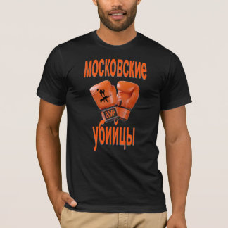 Moscow Killers T-Shirt