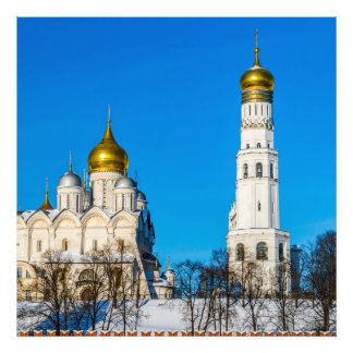 Moscow Kremlin cathedrals Photo Print