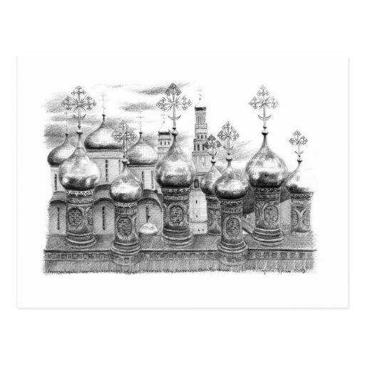 Moscow Kremlin design by Schukina g048 Tarjeta Postal
