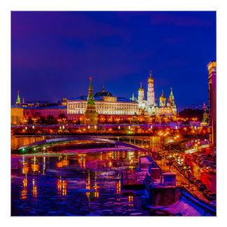 Moscow Kremlin In Winter Night Poster