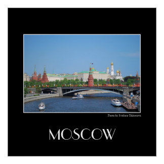 Moscow Kremlin Square Poster